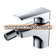 SKL-32416 Bidet mixer faucet High quality bathroom basin diana faucet, cold and hot water bathroom faucet