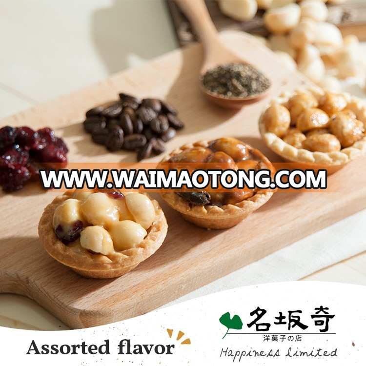 Semi-free online shopping exotic gift macadamia nuts healthy