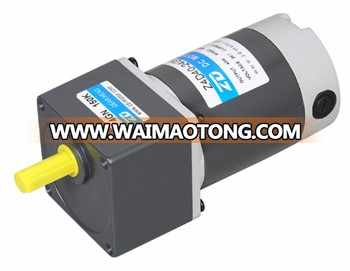 80mm 25W, 3000r/min, DC GEAR MOTOR, Pinion Shaft, Round Shaft