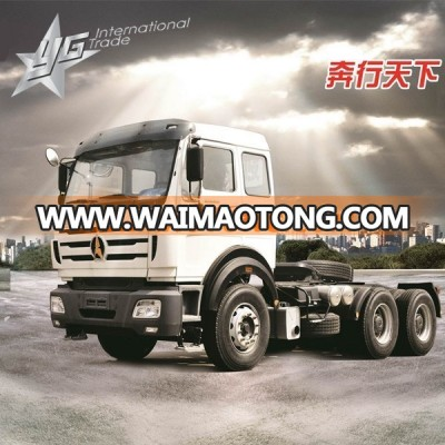 BEIBEN Euro2 10 wheel tractor head / 420HP tractor truck / China tractor head for sale