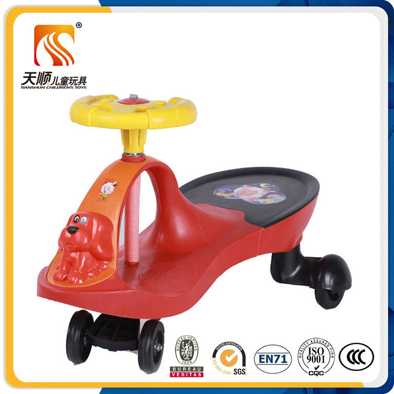 Toys For Low Prices : Low price and simple baby swing car toys