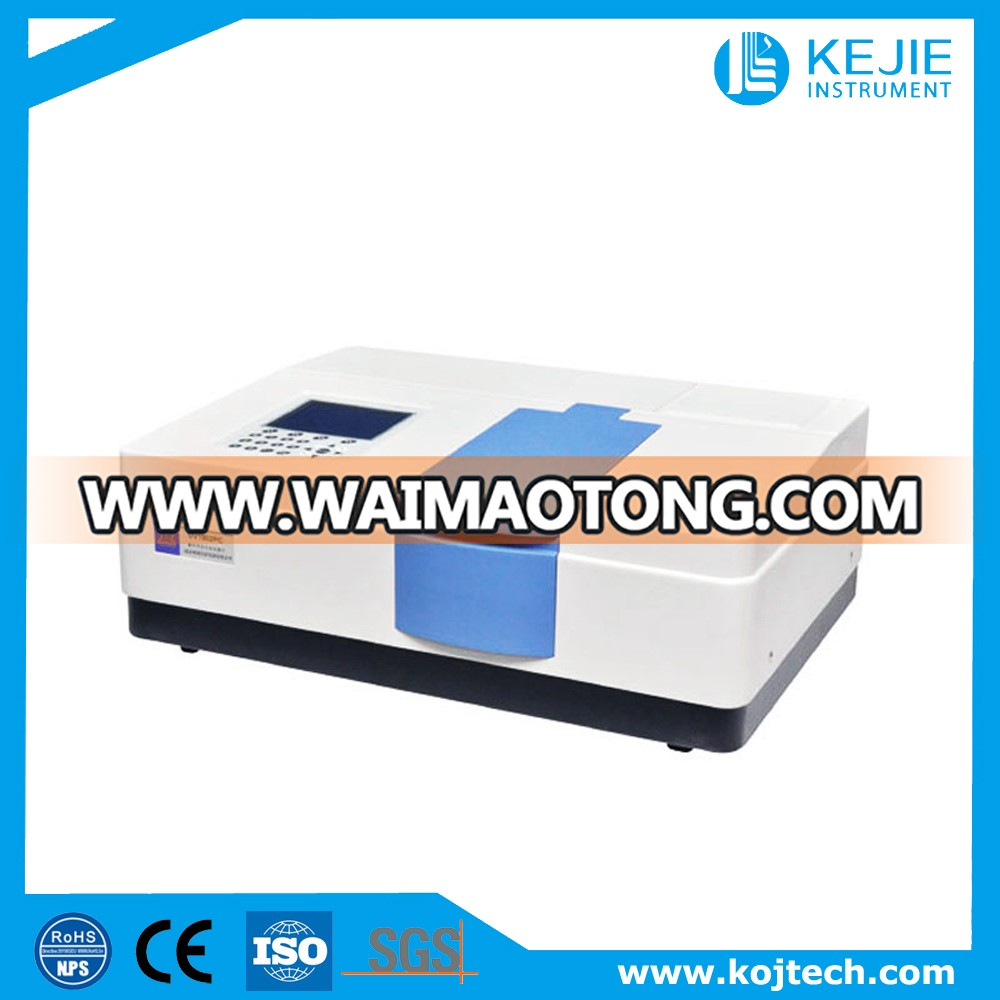 UV1901 UV Visible Spectrophotometer/Double Beam Spectrophotometer