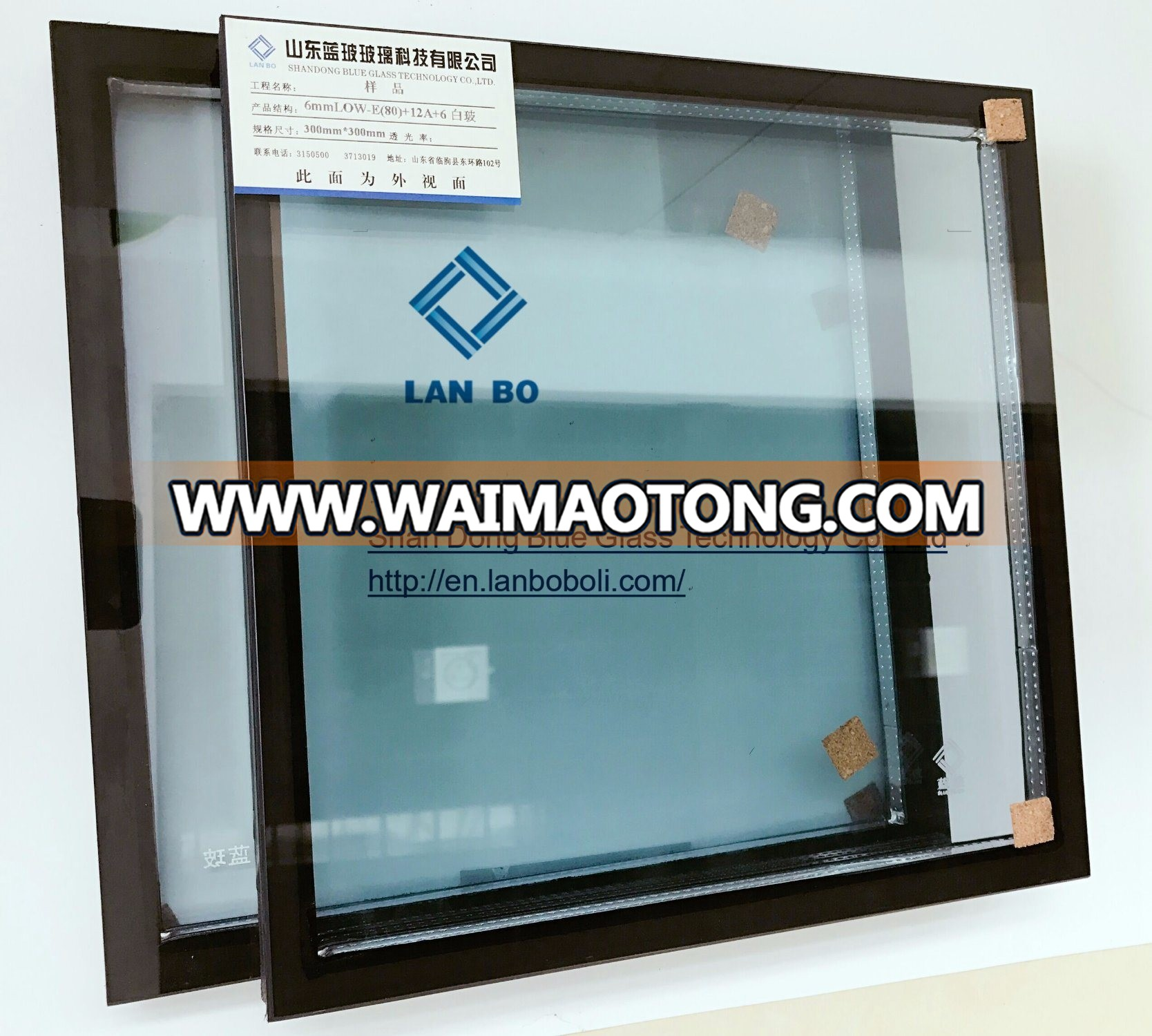 Low E Tempered Insulated Glass