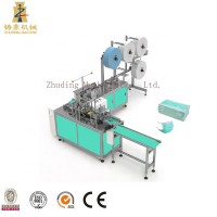 New high production disposable medical masks machine